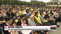 Presidential candidates attend memorial ceremony for Sewol-ho ferry victims