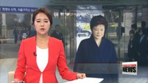 Ousted president Park Geun-hye to be indicted on Monday on 13 charges
