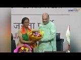Rita Bahuguna joins BJP, slams Congress for questioning PM Modi on surgical strike | Oneindia News