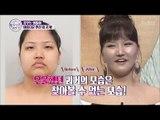 밝은 모습을 되찾은 그녀! 아름다운 변신 대공개! [아름다운 당신 시즌3] 5회 20170414
