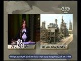 #هنا_العاصمة | أيمن حجازي: هيئة البترول تحرص على سداد كل الأقساط قبل مواعيدها المقررة