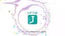 【MF文庫J2月刊】『ゼロの使い魔22 ゼロの神�