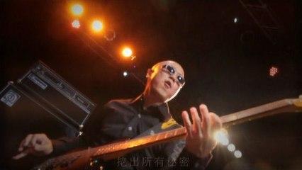 Wu Bai & China Blue - Xin Ru Dao Ge