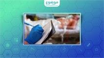 #موضوع: تشخيص مرض الرعاش