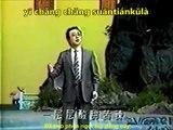 Tieng trung cho nguoi moi bat dau, bài hát : gan wen lu zai he fang