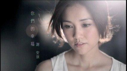 Kay Tse - Ni Men De Xing Fu