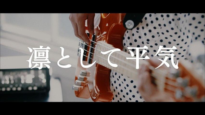 Qooland - Rintoshite Heiki