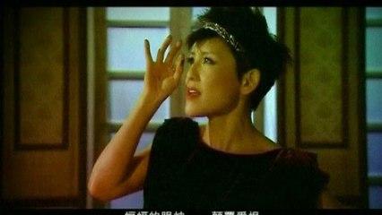 Prudence Liew - Bian Fu