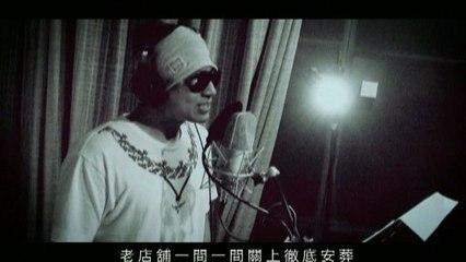 Eric Suen - Qi Shui Zun Gai - Video