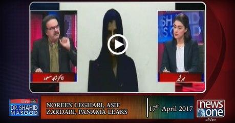 Live with Dr.Shahid Masood | 17-April-2017 | Noreen Leghari | Asif Zardari | Panama Leaks