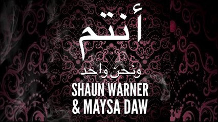 Shaun Warner - We Are One