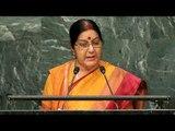Sushma Swaraj at UNGA : Kashmir is integral part of India | Oneindia News