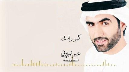 Omar Al Marzooqi - Kebar Rasak