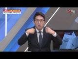 """박 대통령 자문의 김원장 """"최순실, 해외순방때도 동행""""[장원준의 신통방통]"""