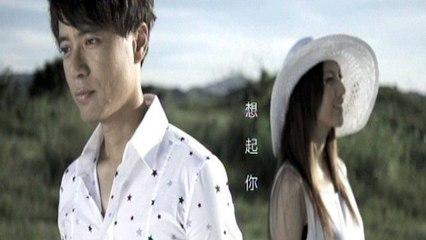 Hacken Lee - Jie Jie