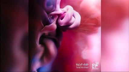 El Morabba3 - El Raai