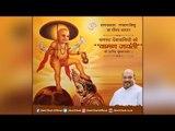 Amit Shah accidentally insults Keralites on Onam, Kerala CM demands apology | Oneindia News