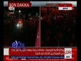 غرفة الأخبار | شاهد.. مقاتلة تركية تسقط مروحية تقل عددًا من العسكريين الأتراك في أنقرة