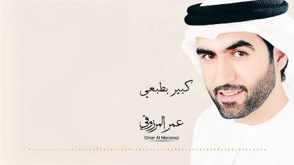 Omar Al Marzooqi - Kebir Betabeei