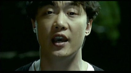 Eason Chan - Gei Ni