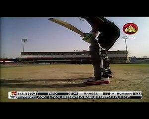 Umar Gul Brilliant Catch