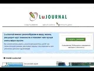 Give Lukashenko his Lunet