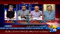 Awaam - 18th April 2017