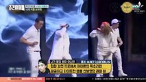 [Türkçe Altyazılı] Weekly Idol - Maskeli Idoller 292. Bölüm (SF9/ KNK/ VICTON/ MONSTA X)