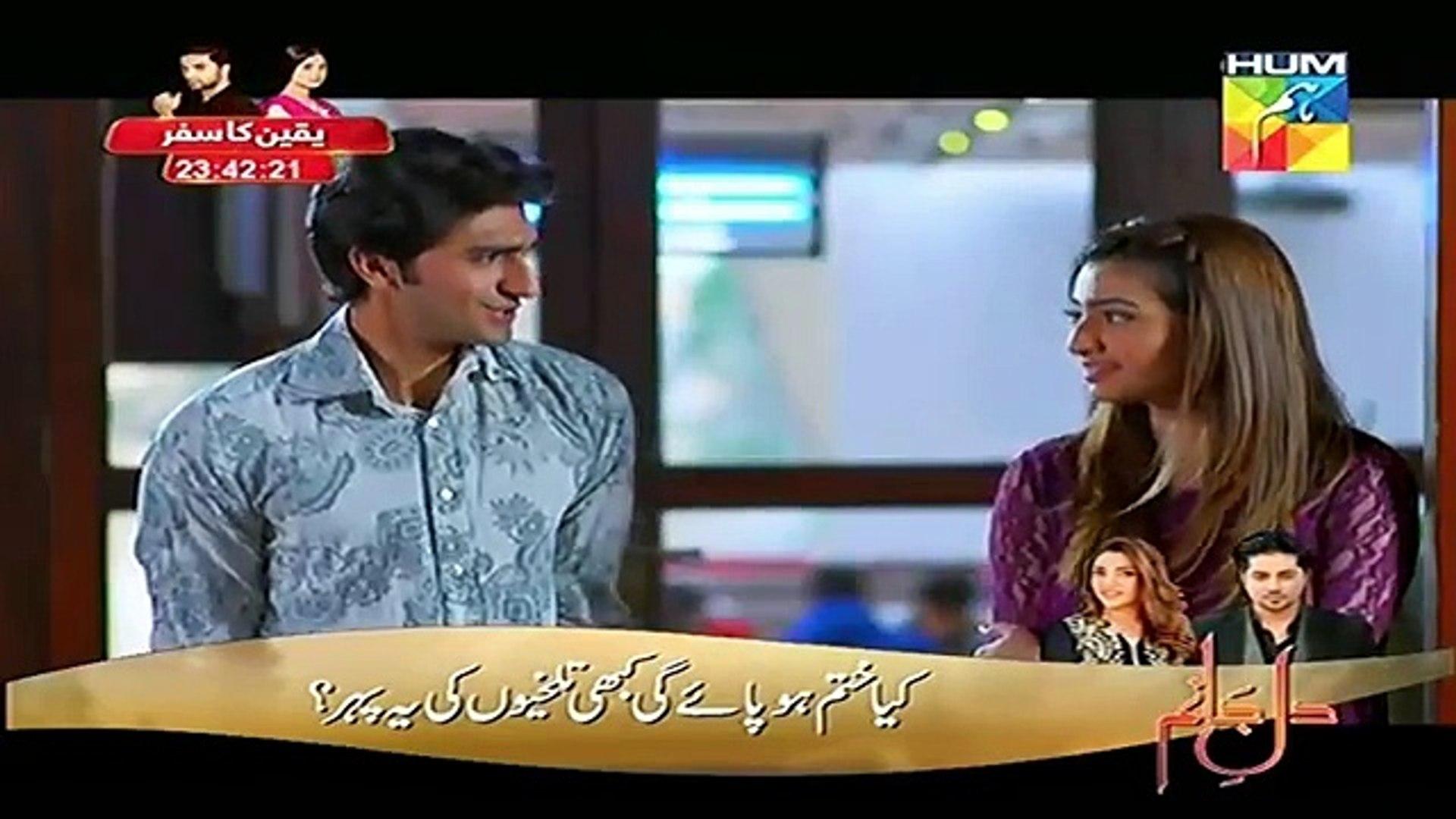 Choti Si Zindagi Last Episode Full Ham Tv 18 april 2017