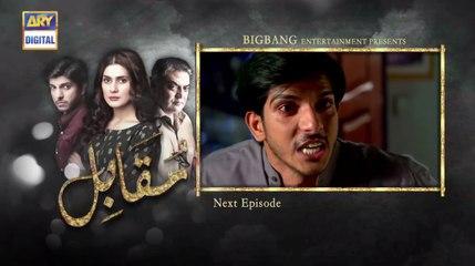 Muqabil Episode 21 Promo on Ary Digital