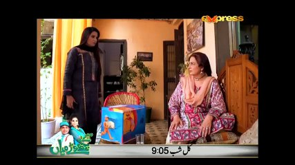 BABY Episode 31 Express Entertainment on 18 April 2017