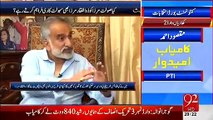 Zulfiqar Mirza- Ayan Ali Slept Paid Nights with Asif Zardari