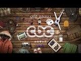 #CBCegy | #CBCPromo | ديسمبر 2015 على سي بي سي  نتدفي بال