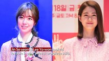 [Showbiz Korea] Seo-hyun & Soo-young of Girls Generation_ Tweed Jackes