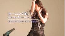JACKET SHOOTING MAKING VIDEO MORNING MUSUME 14 -  Morning Musume. '14 Coupling Collection 2