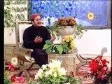 URDU NAAT(Meray Aaqa Aao)SHAHBAZ QAMAR FAREEDI - Naats - Naat Sharif