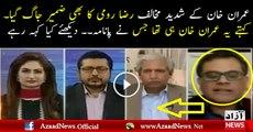 Raza Romi praised imran khan