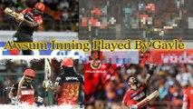 IPL10, Royal Challenge Bangalore Vs Gujarat Lions,  RCB Beat GL by 21 Run,IPL 2017 Highlights, Chris Gayle IPL