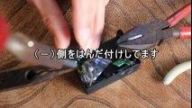 SJ4000・マイクジャックの交換 #024