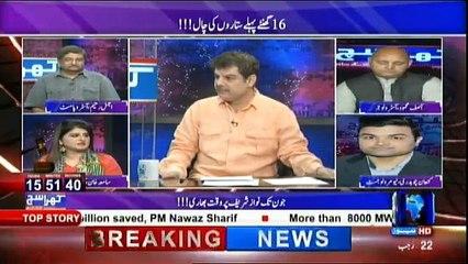Khara Sach Luqman Kay Sath - 19th April 2017