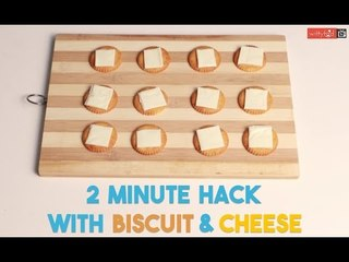 How To Make Cheesy Bites    FOOD MATE    WittyFeed