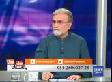 Why power outrage is prevailing in whole Pakistan? - Nusrat Javed tells