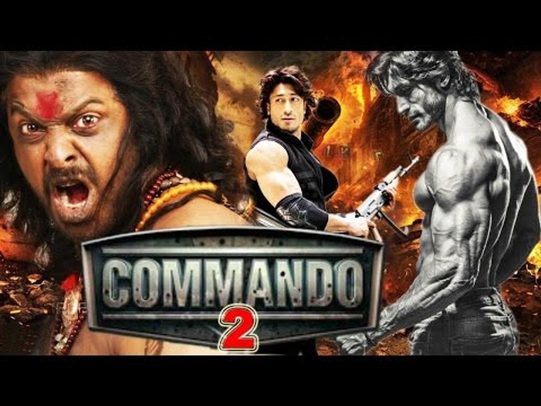 commando songs free download