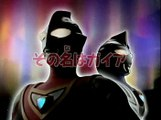 [懷舊][愛子動畫DVD版]超人佳亞 Ultraman GAIA 粵語 02A 那名字是Gaia
