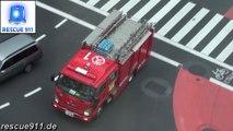 [Japan] Pumper Tokyo Fire Department Shinjuku Okubo Branch Fire Station (collection)