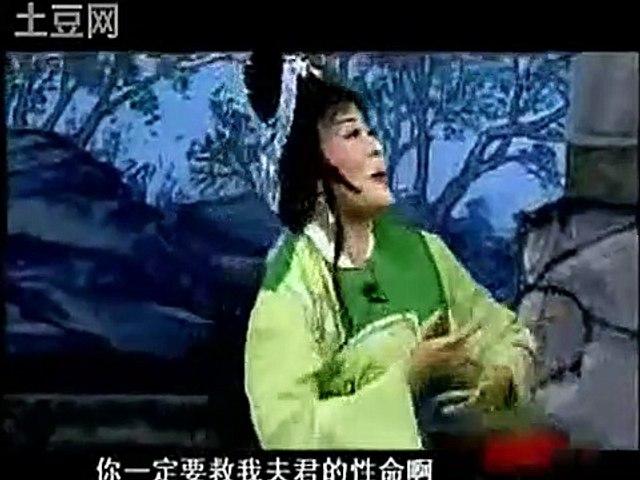 海南地方戏曲琼剧《山女平冤》全剧 高清 part 3/4