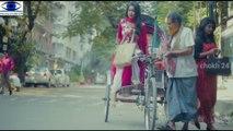 Bangla Short Film | Bijoy Bilupto | Hayat Mahmud Rahat | Hotodoridro | Shortfilm 2017