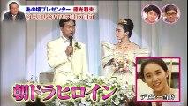 太川陽介・藤吉久美子 結婚披露宴の様子 (1995年)