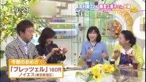 太川陽介・藤吉久美子 夫婦でトーク (2014年2月) 1/2