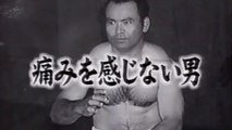 沖縄達人ツアー 4 上地流 瀬長義常 Uechi ryu Karate Senaga Yoshitsune